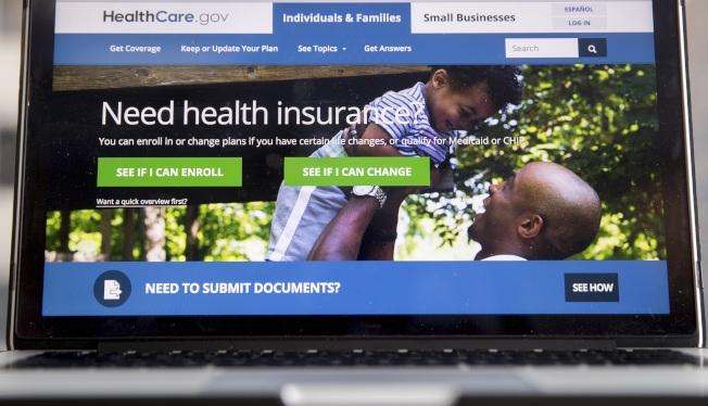 最新研究顯示,歐記健保的納保比率,在去年停滯成長。圖為聯邦健保網站。(美聯社)