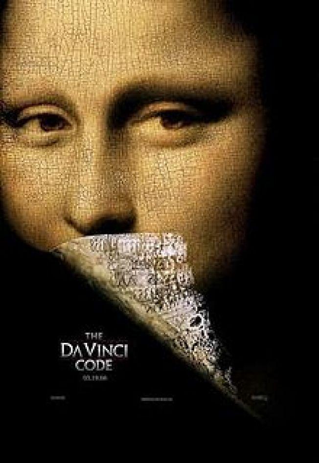 達文西的名畫「維特魯威人」。(網路圖片)
