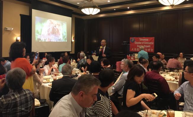 駐邁阿密台北經濟文化辦事處處長王贊禹在大奧蘭多台商會年會中致詞。(記者陳文迪/攝影)