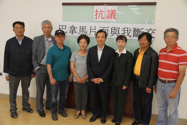 多個綠營社團召開記者會,抗議巴拿馬片面與台灣斷交。(記者李榮/攝影)