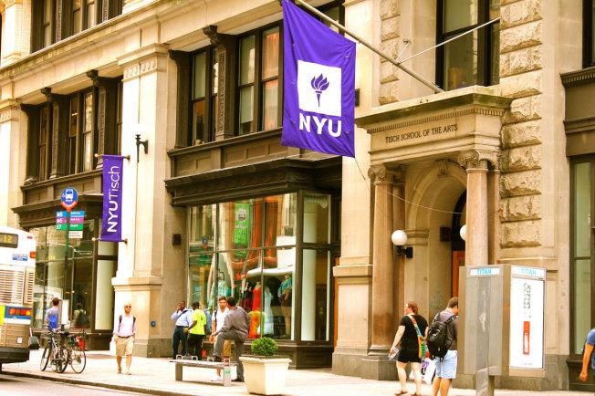 紐約大學是紐約在地的名校。(取自紐約大學官網)