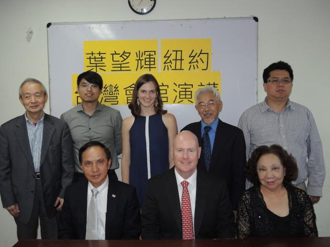 北美台灣商會、大紐約區台灣同鄉會和台灣會館聯合邀請葉望輝(前排中)到紐約演講。(記者朱蕾/攝影)