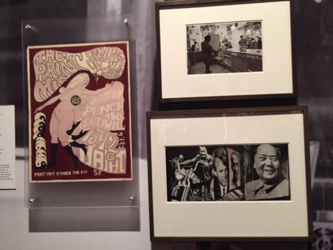 展出的照片中,有一張集合了包括:毛澤東、詹森總統及被剌身亡的羅伯甘迺迪等政治重要人物。