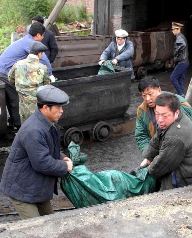 黑龍江雞西市成子河煤礦災難。(美聯社)