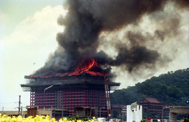 1995年6月27日,圓山飯店整修工程施工不慎引發火災,頂樓順間陷入了一片火海。(本報資料圖片)