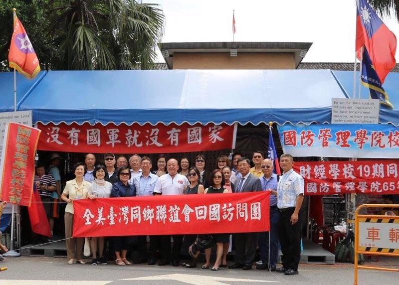 全美台灣同鄉聯誼會中國訪問團5月下旬前往中國大陸訪問前,先訪問台灣,強調全台聯很愛台灣。(王維提供)
