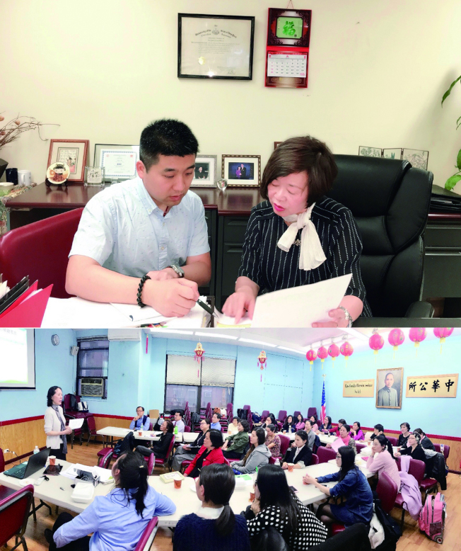 上圖:校長王張令瑜(右)與校長助理伍焯豪探討新學年校務發展計劃。下圖:華僑學校積極開展多項師資培訓。