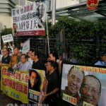 中外交部:出國治療無先例 也非外交問題