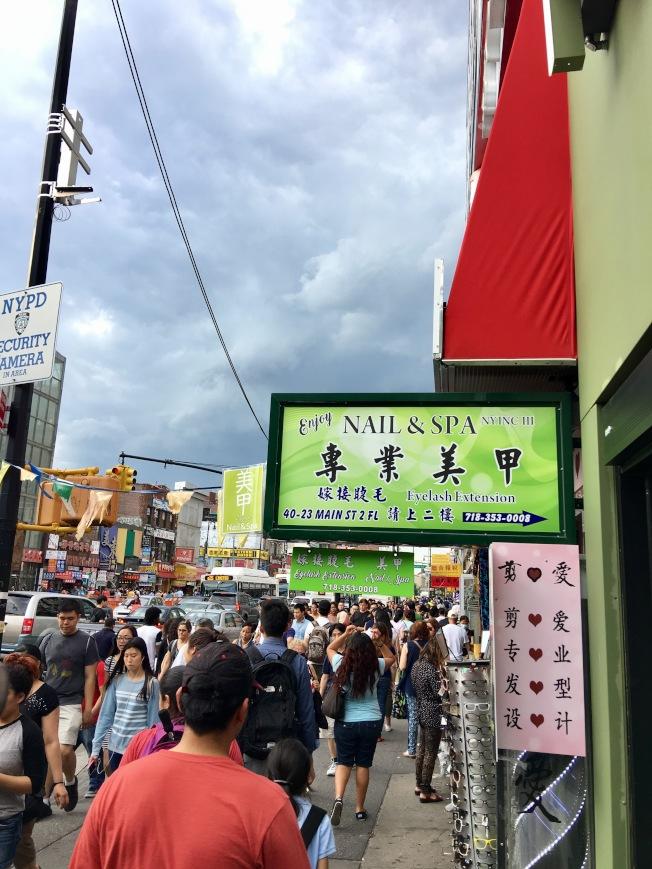 紐約市法拉盛有眾多的美甲店。(邱辛曄/攝影)