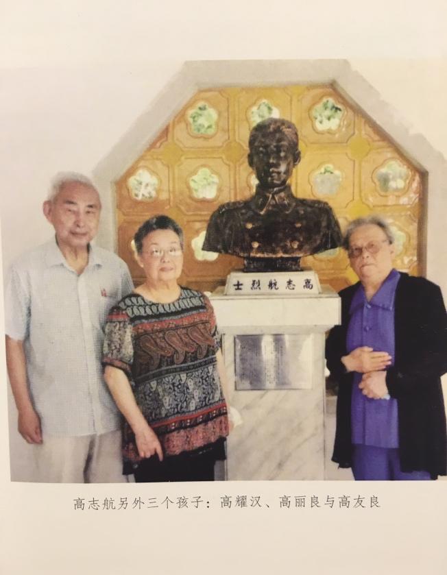 高志航兒子高耀漢(左起)、女兒高麗良及高友良。(周逸枝/提供)