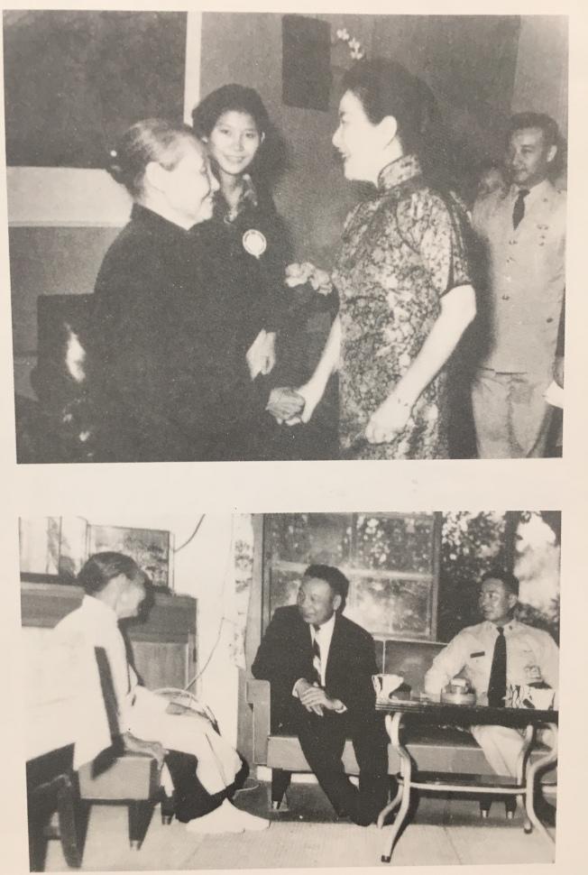 1960年,蔣夫人宋美齡(上圖)和蔣經國(下圖)分別到台灣嘉義探視高志航的母親李春英。(周逸枝/提供)