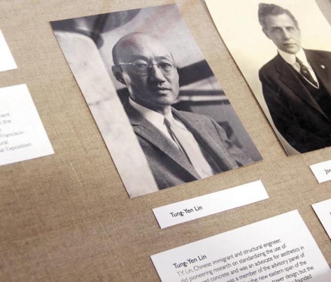 華裔知名工程師林同炎的照片也在展覽之中。(記者李日含/攝影)
