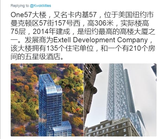 網友的跟帖貼出這棟豪宅的具體位置。(取自郭文貴推特)