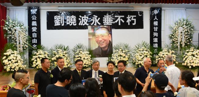 紐約各界15日在法拉盛台灣會館舉行劉曉波追悼會,王丹(左二)、胡平(左四)、陳破空(左六)等500多人參加。(記者許振輝/攝影)