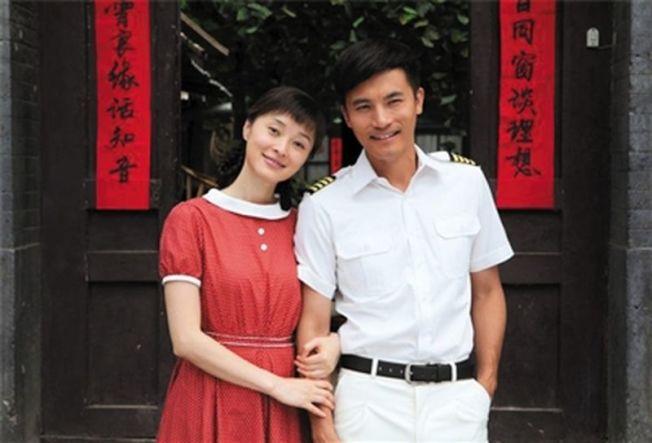 吳越出演的電視劇《假如生活欺騙了你》。(取材自新京報)