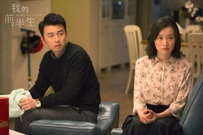 飾演的陳俊生(左)與吳越飾演的凌玲一角,發生婚外情。(取材自澎湃新聞)