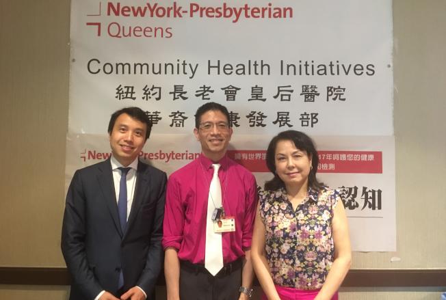 右起為紐約長老會皇后醫院華裔健康發展部主任楊明德博士、林大祐醫師、林寧醫師。(記者朱澤人/攝影)