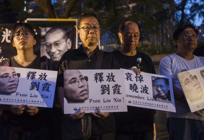 香港市民支援愛國民主運動聯合會15日悼念劉曉波,要求北京當局釋放劉霞。(歐新社)