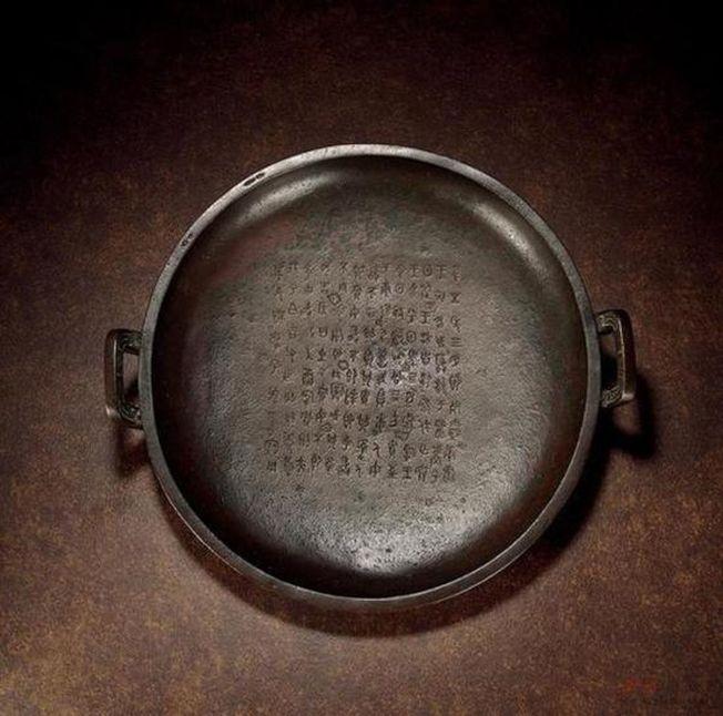 曾流落民間被斷足當成炊具的西周青銅器兮甲盤。(取材自澎湃新聞網)