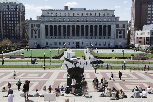 哥倫比亞大學對近代中國影響深遠。(美聯社)