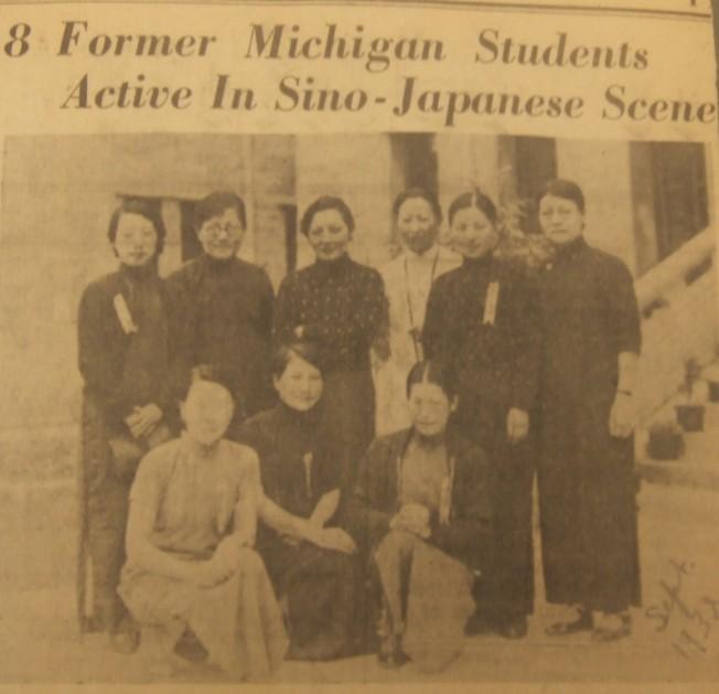 宋美齡與八名密西根大學畢業女生合影,登在「底特律新聞」上。(陳雁提/提供)