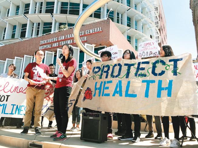 華人進步會等亞裔團體在舊金山總醫院前示威,抗議共和黨主張廢除歐記健保法案。(記者李秀蘭/攝影)