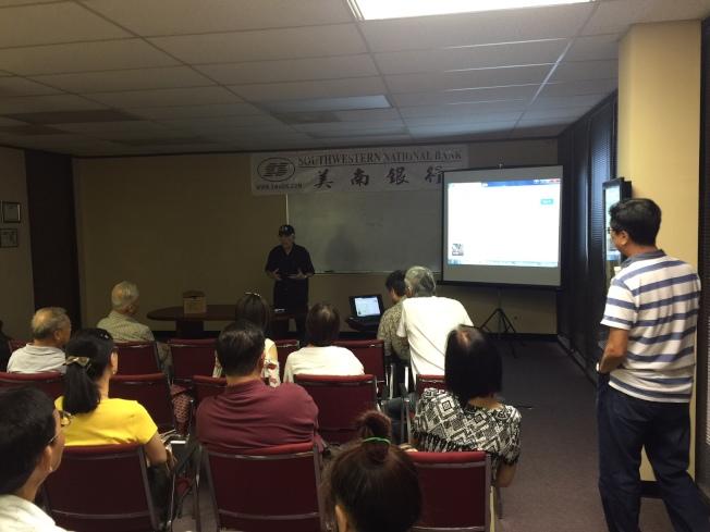 休士頓UFO學會29日上午在美南銀行社區服務中心舉辦研討會,一口氣邀請三位專家來分享、探討UFO最新資訊。(記者郭宗岳/攝影)