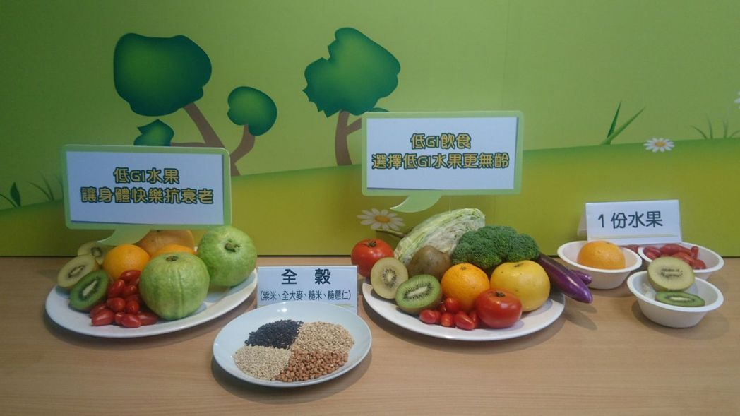 台灣董氏基金會建議,少吃加工食品、多吃蔬果、優質蛋白質和未精製全榖根莖類,增加好心情。(記者黃安琪/攝影)