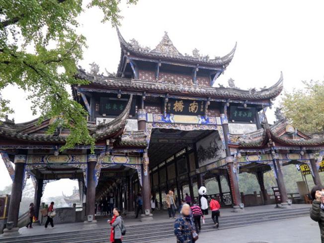 都江堰南橋-詩書畫合璧的廊橋。