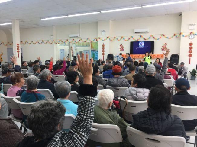 紐約市防止醫療欺詐講座,吸引大批華裔民眾參加。(記者黃伊奕/攝影)