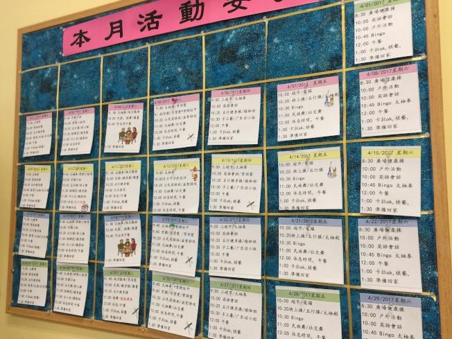 歡樂老人日間中心每月貼出活動看板,讓老人們自由選擇。(特派員許惠敏/攝影)
