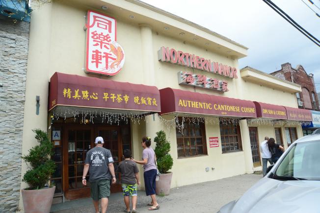 同樂軒為小頸內大型的中餐館。(記者許振輝/攝影)