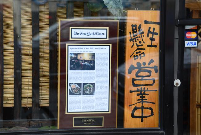 小頸餐飲業異軍突起,日本料理店丁寧屋玻璃窗上擺著紐約時報的報導。(記者許振輝/攝影)