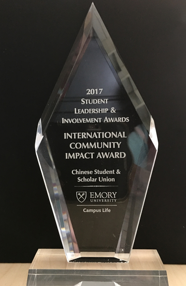 CSUE獲得愛默蕾大學2017年學生組織的最有影響力國際社團大獎。(CSUE提供)