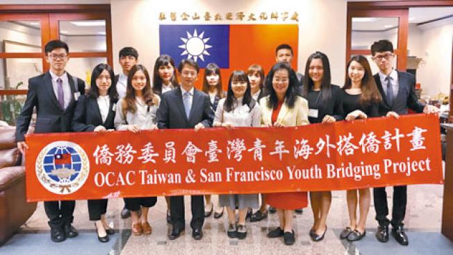 李盈興(前排左四)和吳郁華(前排右四)接見「106年僑務委員會臺灣青年海外搭僑計畫」的臺灣大學生。(記者黃少華/攝影)