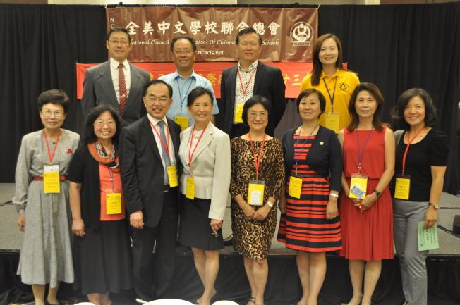 全美中文學校聯合總會舉辦年會與中文傳承教育國際研討會,希望中文學校教師與兩岸三地教育學者共同研討中文的教育方式。(記者林亞歆/攝影)