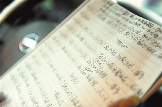 許師父的本子上面密密麻麻記錄著當天的工作行程。(取材自新快報)