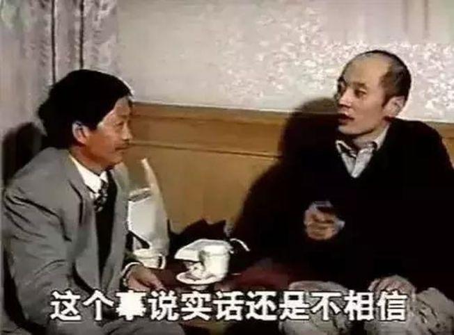 一段「葛優接受氣功拔牙」的視頻最近在網上走紅。(取材自北京時間)