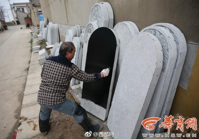 張侯墳村的街道兩側擺放著尚未刻完的墓碑。(取材自華商報)
