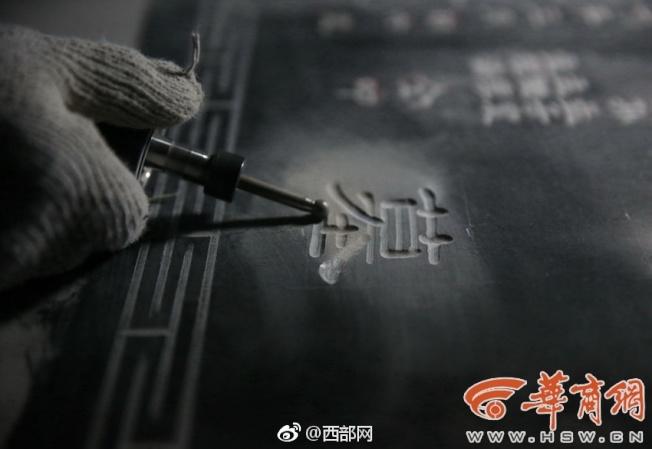 張西安講張侯墳的匠人沒人做廣告,刻的是墓碑,靠的是口碑,字刻不好,睡覺都不踏實。(取材自華商報)