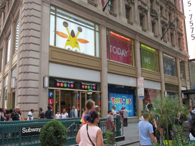 快閃店開在西42街和百老匯大道交口。(記者顏嘉瑩/攝影)