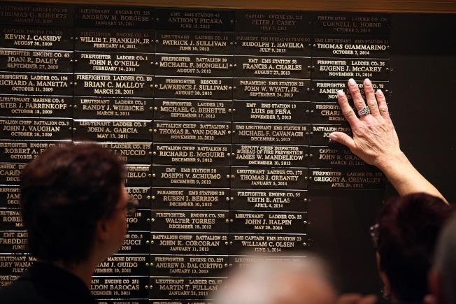 紐約市消防局總部的九一一紀念牆。(Getty Images)