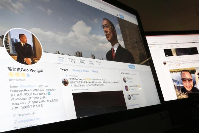 郭文貴經常在推特等社交媒體上披露中國有關高層內幕消息,引起議論。圖為郭文貴的推特。(美聯社)
