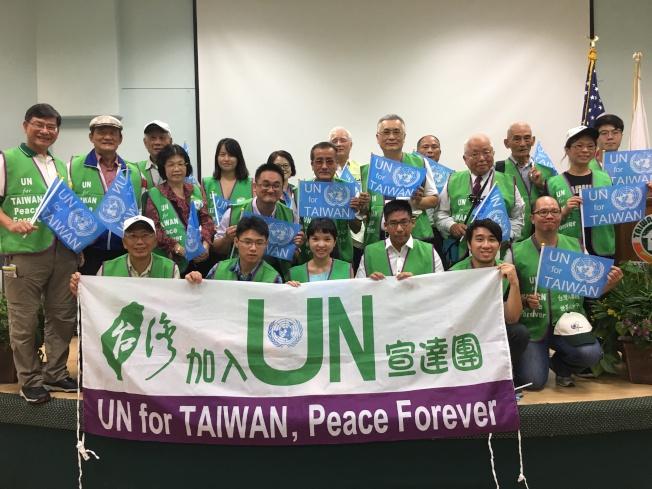 台灣加入聯合國宣達團抵達洛杉磯訪問,團長蔡明憲(後排左二)表示台灣應該以獨立國家身分加入聯合國。(本報記者/攝影)