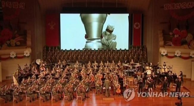 北韓9日舉行試爆氫彈慶祝大典,會上播放疑似組裝氫彈過程的影片。(韓聯社)