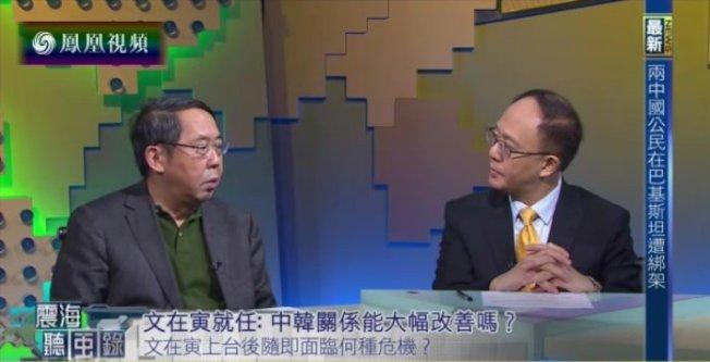 中國及香港幾檔受歡迎的談話節目先後停播,圖為「震海聽風錄」。(取自推特)