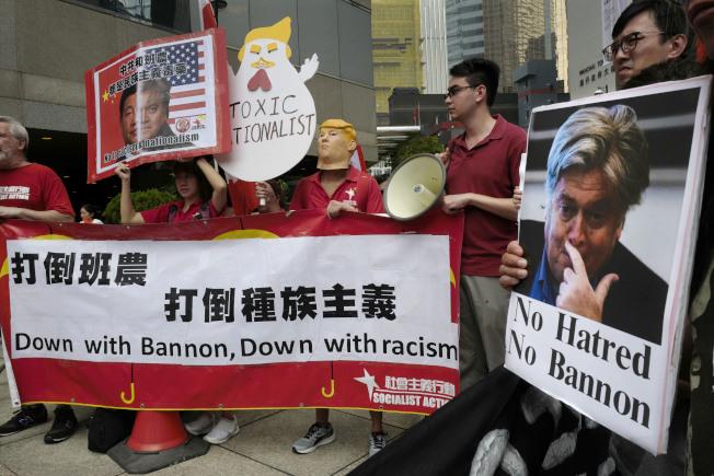前白宮首席策士巴農訪問香港,招致部分港人抗議。(美聯社)