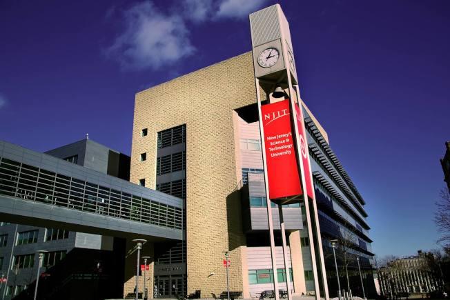 新澤西理工學院擠進超值榜單,排名第32。(取材自臉書)