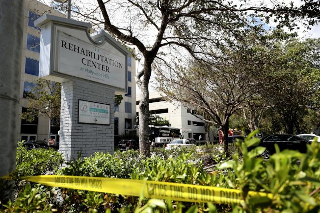 佛州好萊塢丘療養院因斷電造成至少八人死亡慘劇,警方封鎖現場,朝人為疏失的刑案方向調查。(美聯社)