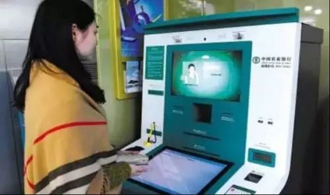 農行已開始為遍布大江南北的ATM機,上線「刷臉取款」。(取材自貴陽晚報)